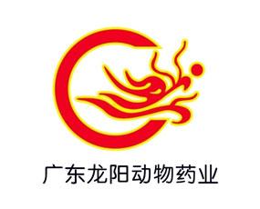 广东省揭阳市龙阳动物药业有限公司