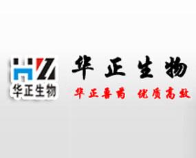 西安华正生物科技有限公司