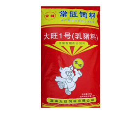 湖南大旺饲料有限公司