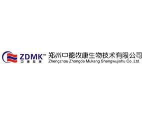 郑州中德牧康生物技术有限公司