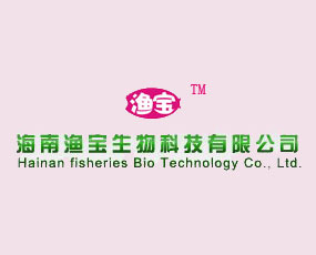 海南渔宝生物科技有限公司