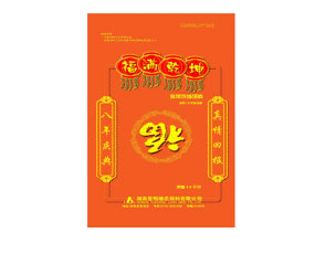 湖南岳阳楼氏饲料有限公司