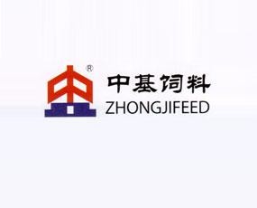 济宁中基饲料有限公司