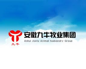安徽九牛牧业集团
