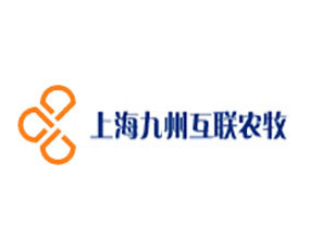 上海九州互联农牧有限公司