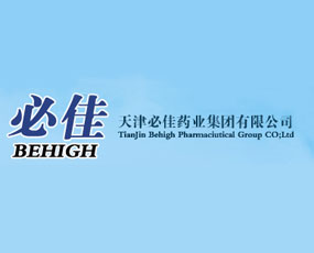 天津必佳药业集团有限公司