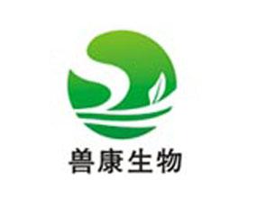 郑州兽康生物科技有限公司