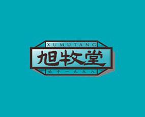 郑州旭牧堂兽药连锁机构