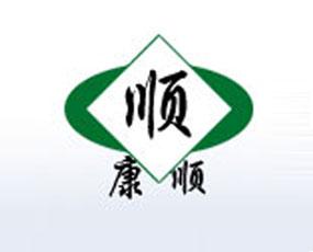 武汉市康顺生物药业有限公司