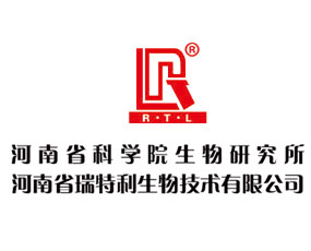 河南省瑞特利生物技术有限公司