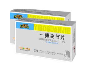 山东潍坊一搏药业有限公司
