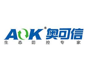 南京奥可信生物技术有限公司