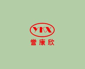 重庆誉康欣生物技术有限公司