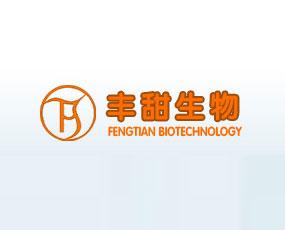 武汉丰甜生物科技有限公司