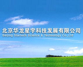 北京华龙星宇科技发展有限公司