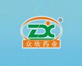 上海众欣动物药业有限公司