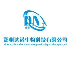 郑州达诺生物科技有限公司