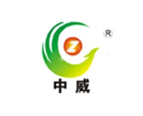 上海中威动物药业有限公司