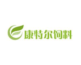 岳阳康特尔饲料科技有限公司