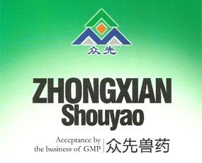 郑州众先生物技术有限公司