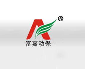 郑州富嘉动物药业科技有限公司