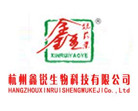 杭州鑫锐生物科技有限公司