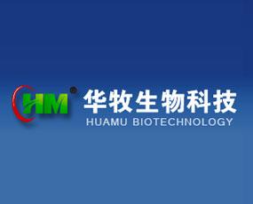 河南华牧生物科技有限公司