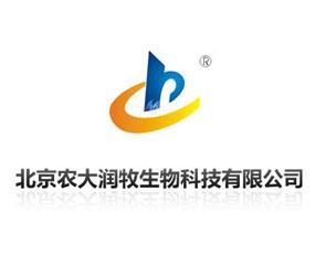 北京农大润牧生物科技有限公司