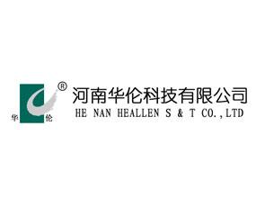 河南华伦科技有限公司