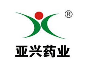 广东亚兴原料贸易有限公司