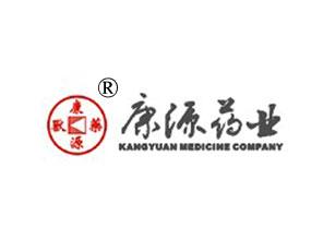 辽宁康源动物药业有限公司