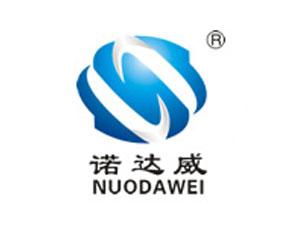 上海诺达威生物科技有限公司