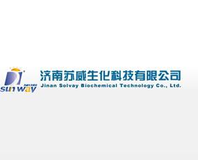 济南苏威生化科技有限公司