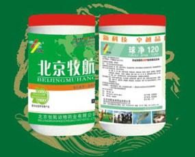 北京牧航动物药业有限公司