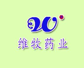 河南维牧动物药业有限公司