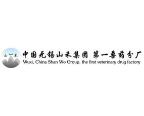 中国无锡山禾集团