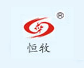 江苏恒牧动物药业有限公司