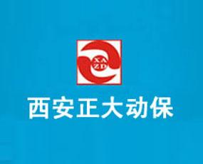 西安正大动物保健品有限公司