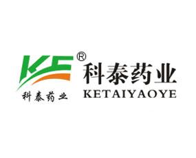 广东科泰动物药业有限公司