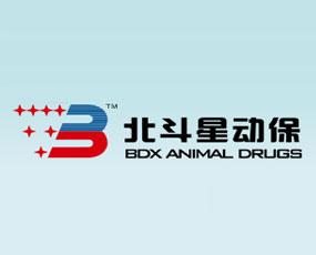 广西北斗星动物保健品有限公司