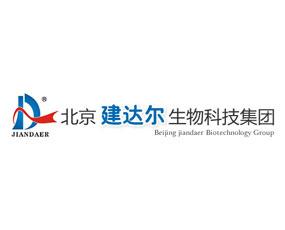 北京建达尔生物科技集团