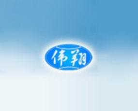 苏州伟翔生物药业科技有限公司
