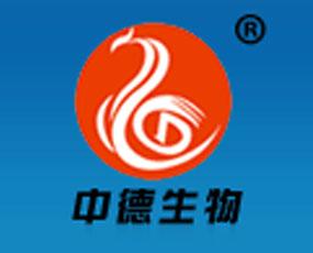 郑州中德生物技术有限公司