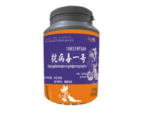 重庆嘉瑞动物生化药业有限公司