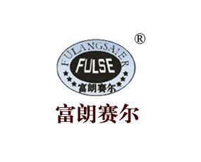 河南富朗赛尔动物药业有限公司