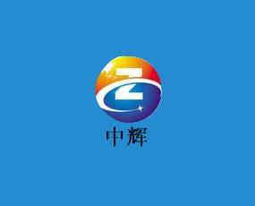 郑州中辉生物科技有限公司