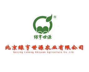 北京绿亨世源农业有限公司