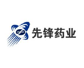 郑州先锋动物药业有限公司