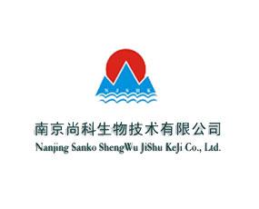 南京尚科生物技术有限公司