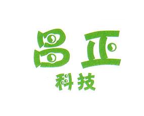 郑州昌正科技有限公司